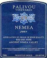 Nemea 2001, Palivos Estate (Greece)