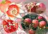 Colored and tasty, pomegranate is a fruit of ancient origins